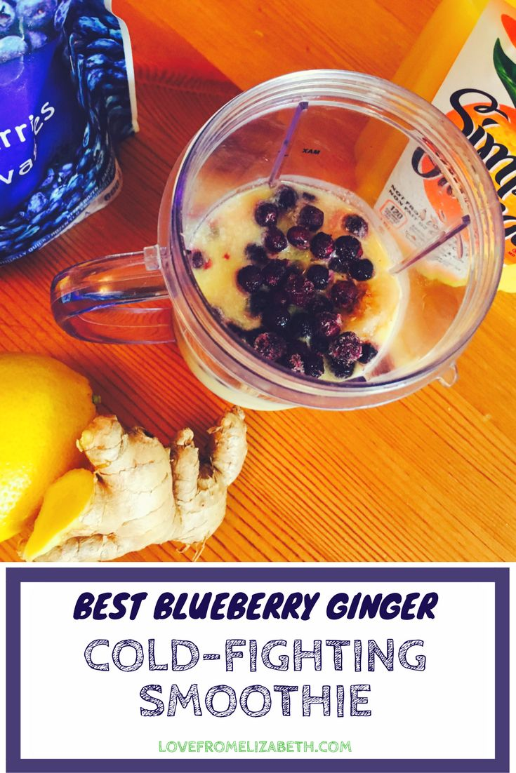 Best Cold-Fighting Blueberry Ginger Smoothie | With ingredients like lemon, ginger, orange juice, blueberries and bananas, this concoction is sure to kick your cold in the butt.