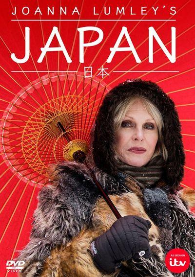 Joanna Lumley's Japan DVD - £9.99