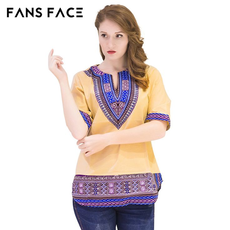 African Traditional Clothing Print Dashiki Tops Fashion Design African Bazin Riche Clothes Dashiki T-shirt camisas africanas #Affiliate