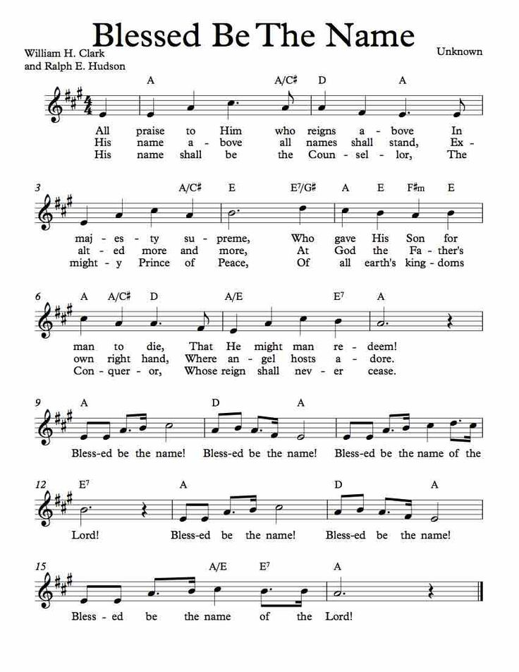 Free Sheet Music for Blessed Be The Name. Enjoy!