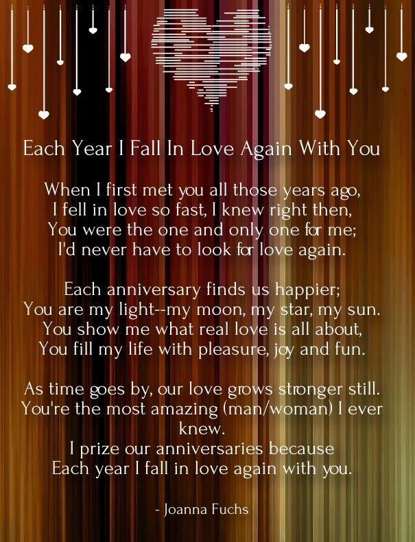 short anniversary poems