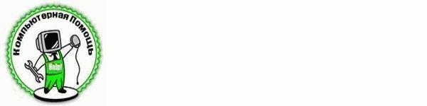 Восстановление поисковой системы.  Разблокировка настроек поиска и восстановление поисковой системы.  Не можете изменить поисковую систему в браузере по умолчанию, так как Этот параметр включен администратором. Тогда вам нужно выполнить несколько пунктов для разблокировки настроек поиска.  http://www.rtiopt64.ru/blog/vosstanovlenie_poiskovoj_sistemy/2016-05-02-384