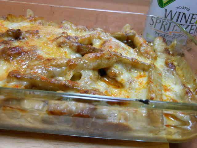 ゴボウのMISOチーズ焼きの画像