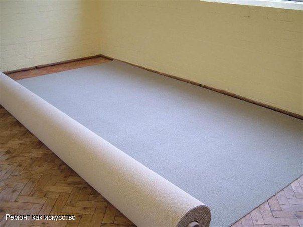 Способы укладки ковролина.  Срок службы ковролина зависит от качества его укладки. Любое ковровое покрытие лучше всего укладывать на совершенно ровный пол — выровненный с помощью листов оргалита или фанеры.  Свободная укладка. Укладка без наклеивания (свободная укладка) применяется в том случае, когда нужно сохранить внешний вид покрываемого пола, например, наборного паркета, мрамора, гранита и пр., для этого подойдут покрытия с высокой прочностью. При свободной укладке между покрытием и…