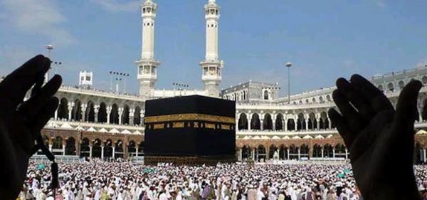 Saudi Kembali Izinkan Iran Berhaji di Mekkah