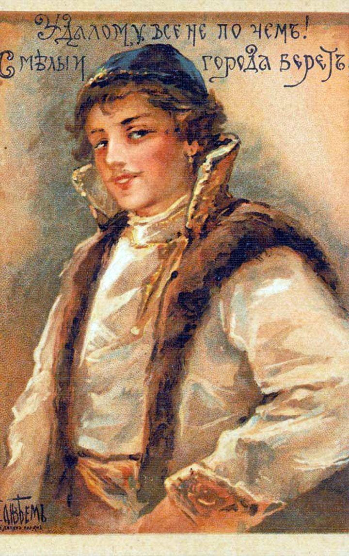 Russian Postcard artist Elisaveta Bem