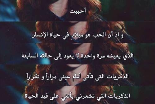 Image via We Heart It #حبللايجارkiralıkask