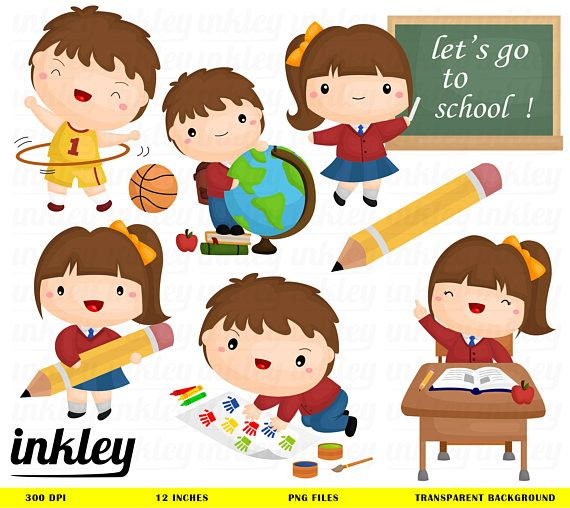 School Activity Clipart Learning And Study Clip Art Education