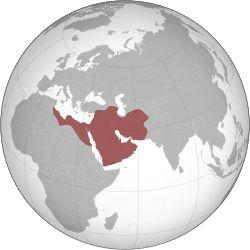 Rashidun Caliphate - Wikipedia
