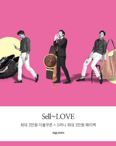 Sell~LOVE