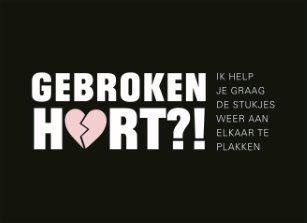 Gebroken hart?! Ik help je graag de stukjes weer aan elkaar te plakken.  #Hallmark #HallmarkNL #moeilijkemomenten #toughtimes #strong #sterk #gebrokenhart
