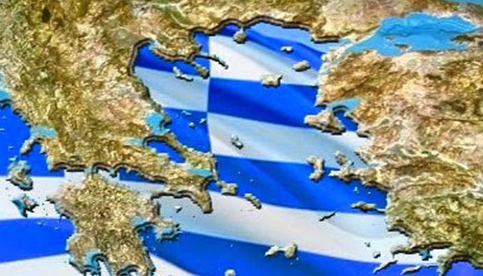 Όταν ο Θεός μοίραζε τον κόσμο… (Ρώσικο ανέκδοτο για την …Ελλάδα!)      (adsbygoogle = window.adsbygoogle || []).push();        (adsbygoogle = window.adsbygoogle || []).push();   Οι τάσεις των μαλλιώναλλάζουν συνεχώς προς το καλύτερο. Τα πιο σπάνια στυλ μαλλιών γίνονται πιο δημοφιλή και πιο δημιουργικάκά�