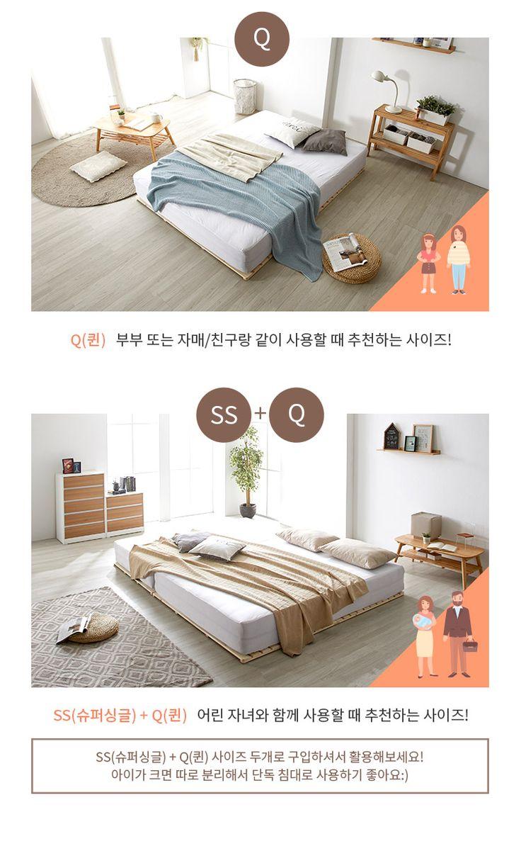 10x10 Office Layout: 텐바이텐 10X10 : 파로마 욜로 저상형 접이식 원목 침대 깔판