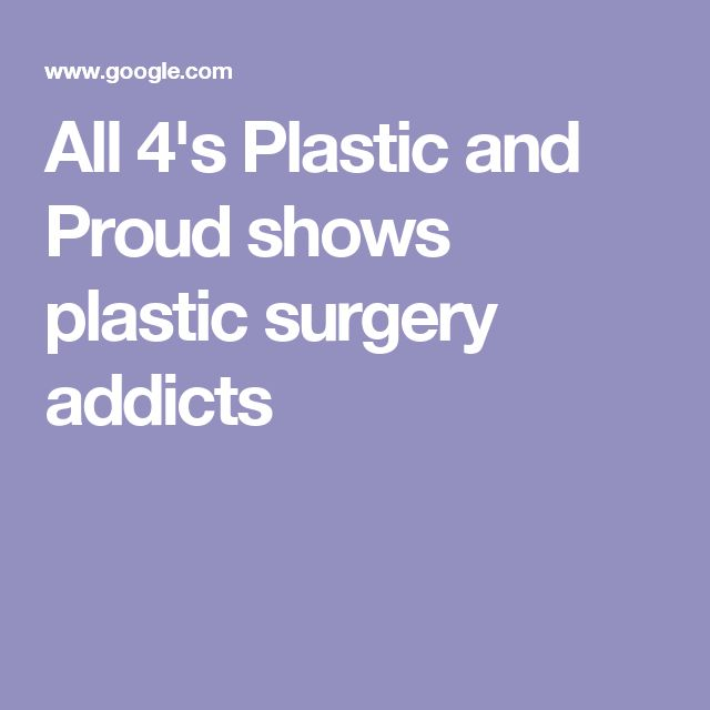 plastic surgery addiction essay Plastic surgery 4 pages 989 words august 2015 saved essays save your essays here so you can locate them quickly topics in this paper.