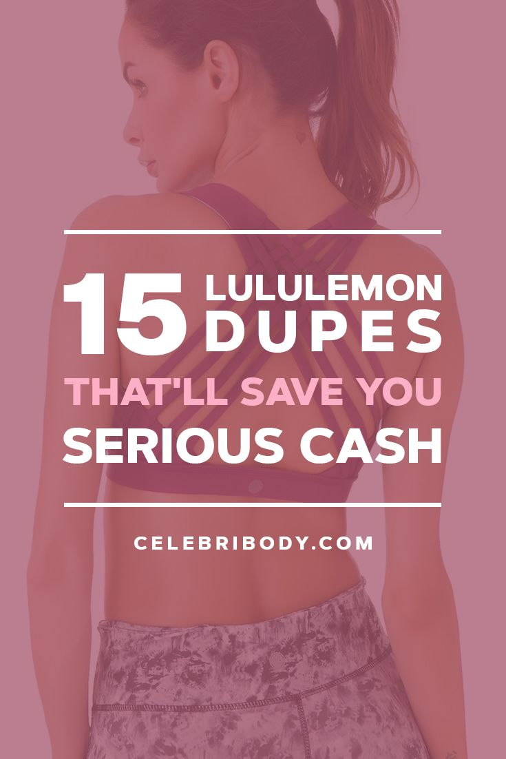 15 Lululemon Dupes That'll Help you Save Serious Coin – Women's Workout Clothes