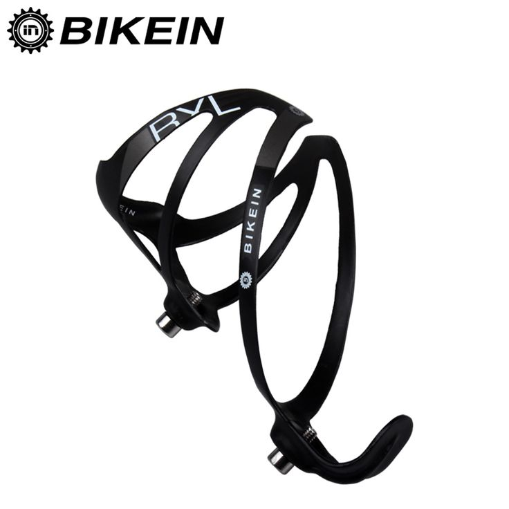 BIKEIN - Super Light UD Carbon Road/Mountian Bike Water Bottle Holder Cycling Bicycle Bottle Cage Matte Black/White 16g Only