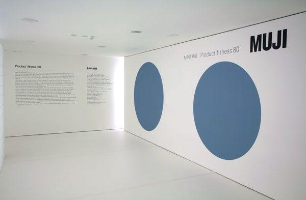 Muji's products @ Design Museum (London)