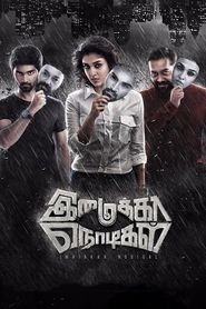 Watch Imaikka Nodigal Full Movies Online Free HD   http://megashare.top/movie/415193/imaikka-nodigal.html  Genre : Action, Romance, Thriller Stars : Nayanthara, Atharvaa Murali, Raashi Khanna, Anurag Kashyap, RJ Ramesh Thilak, Devan Runtime : 0 min.  Imaikka Nodigal Official Teaser Trailer #1 () - Nayanthara Cameo Films Movie HD  Movie Synopsis: Imaikka Nodigal to be directed by Ajay Gnanamuthu of 'Demonte Colony' fame. This film will have Atharvaa Murali as the male lead.