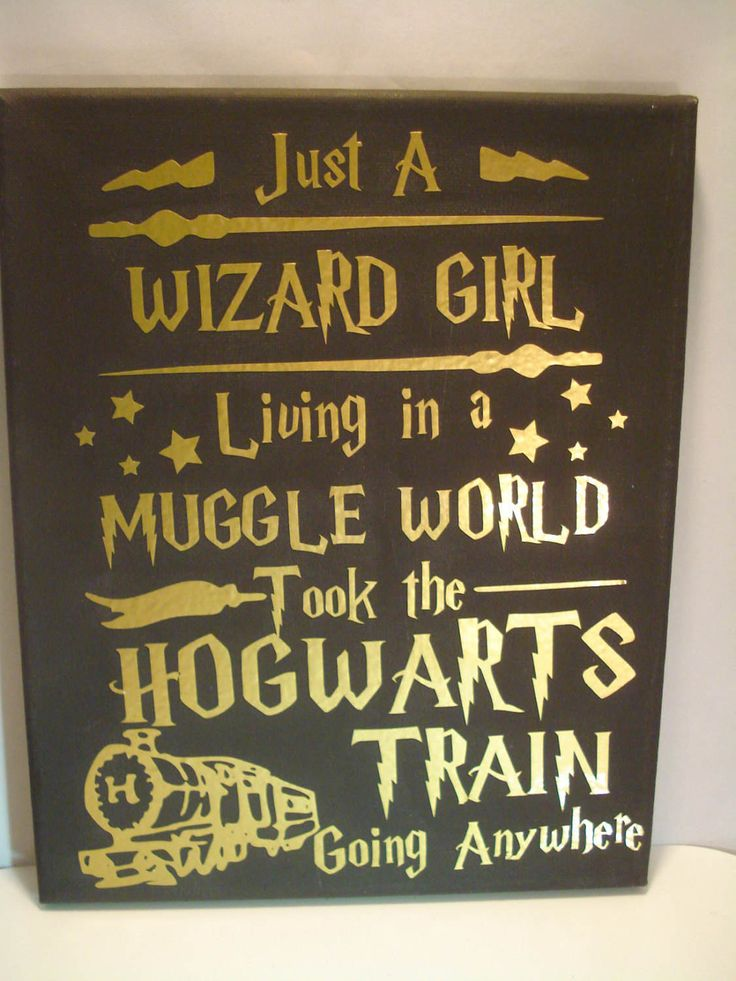 Just a Wizard Girl, Harry Potter Wall Art, College Room Decor, Muggle Canvas Art, Hogwarts Theme, Playroom Art, Unique Gift for Wizard Fan,