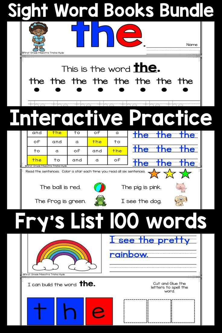 these printable interactive sight words books are an amazing addition to you sight word work each book is easy to prep each book has 6 pages