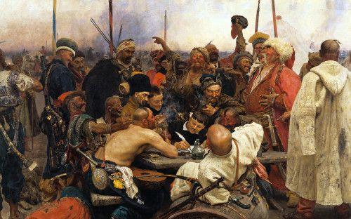 Илья Репин. Запорожские казаки пишут письмо турецкому хану