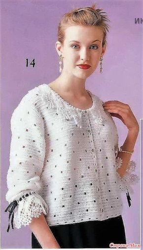Woman's Handknit 1007_