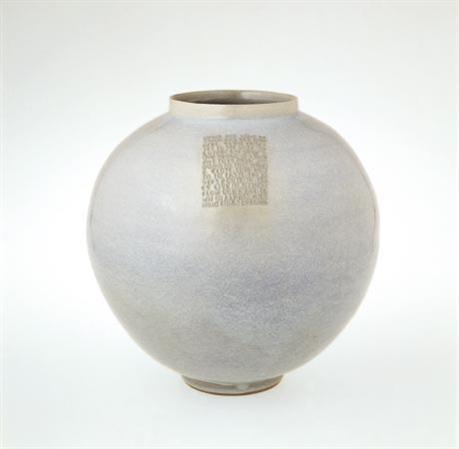 Rupert Spira  |  Round vase, with text.