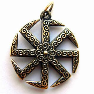 """Кулон """"Коловрат"""" - slavic sun wheel - """"kolovrat"""" means """"spinning wheel"""" in a number of slavic languages. the kolovrat is one of the most respected and most powerful protective pagan symbols and is a symbol of the god, svarog. it represents strength, dignity, sun and fire and is a symbol of secular as well as spiritual power. the kolovrat represents the endless cycle of birth and death, each turn of the wheel is a cycle of life in our world."""