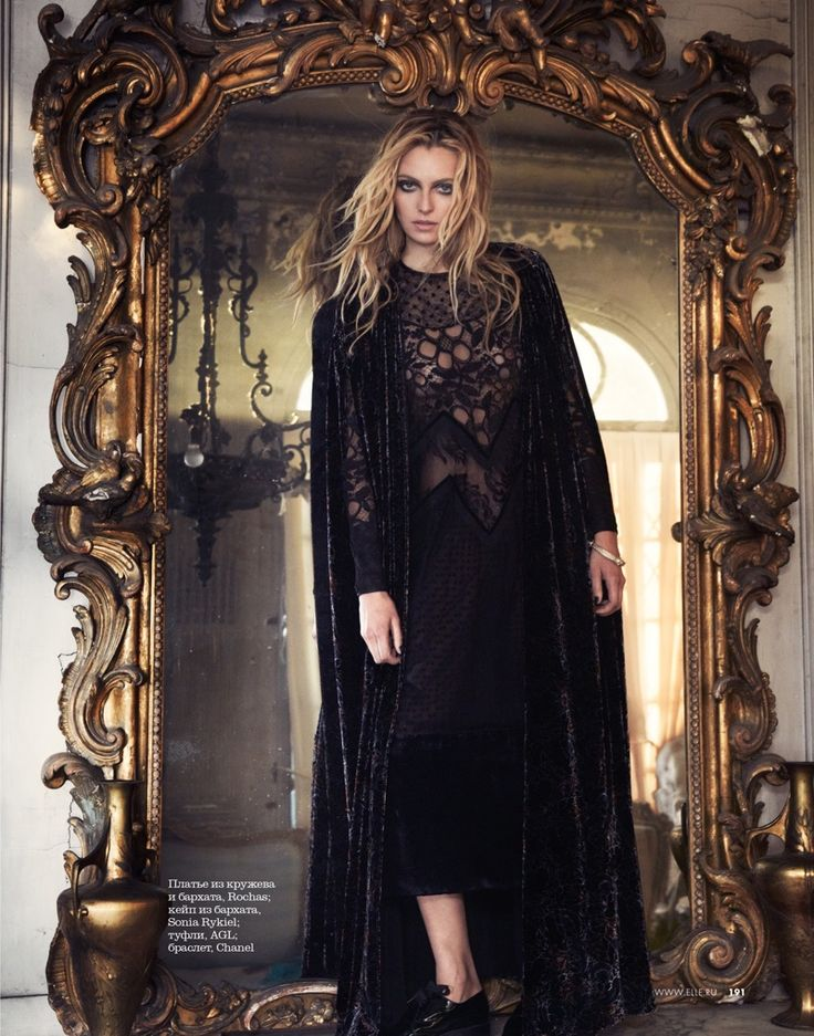 FIERCE..........EDGY............ Valentina Zelyaeva poses for ELLE Russia photographed by Asa Tallgard..Bella Donna