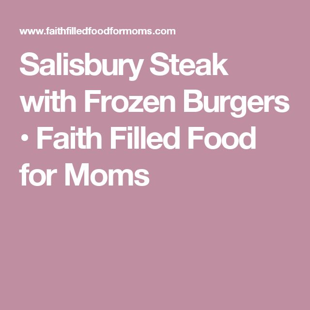 Salisbury Steak with Frozen Burgers • Faith Filled Food for Moms