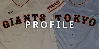 Yomiuri Giants Official Website