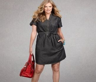 plus size urban clothing for women