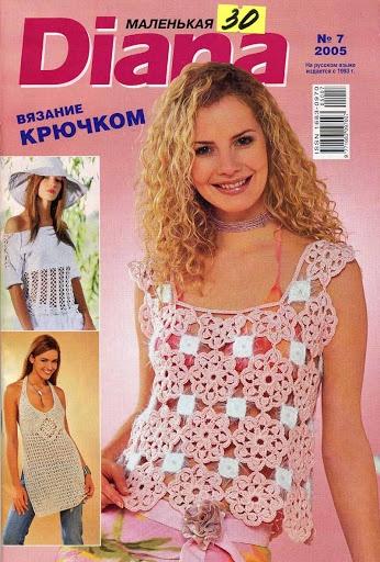 diana 7 – michelle zhou – Picasa tīmekļa albumi