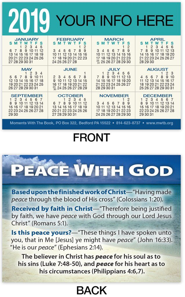 Calendar Card Peace With God Personalized For God So Loved The World Justified By Faith Peace