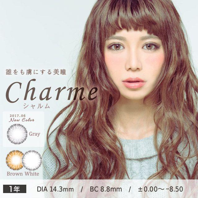 Charme ~シャルム~|【公式】カラコンMooN(ムーン)度あり・度なしカラコン通販