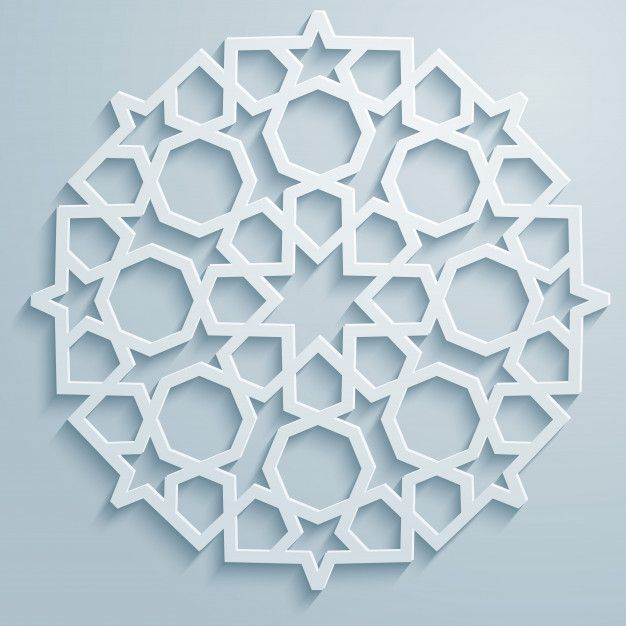 geometric ornament arabic round pattern background persian decorative islamic art pattern islamic patterns islamic art geometric ornament arabic round pattern
