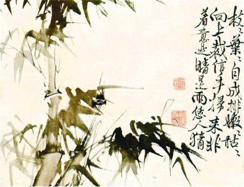 Le site consacré à la peinture chinoise. Nombreux articles sur une des plus belles traditions asiatiques. Créations originales d'Antoine Gammal.