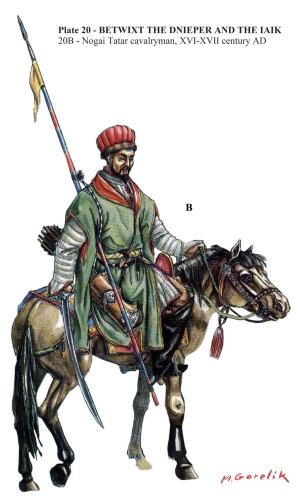 Nogai Tatar cavalryman, 16th-17th century