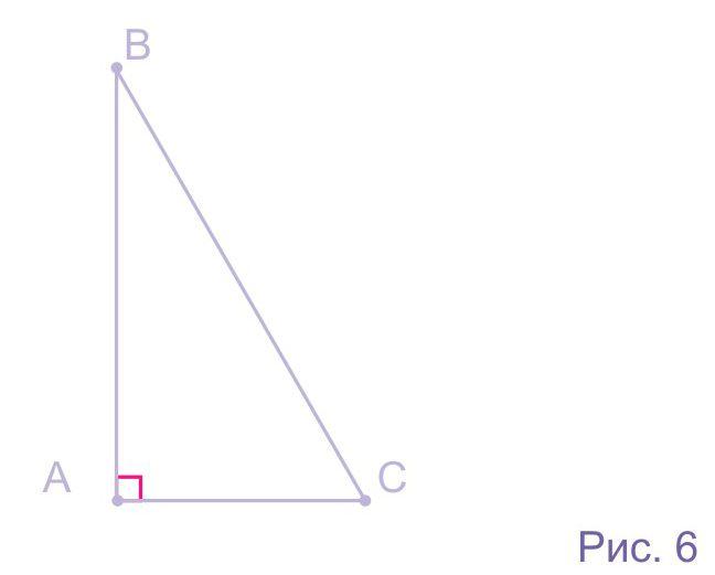 Ортоцентр прямоугольного треугольника