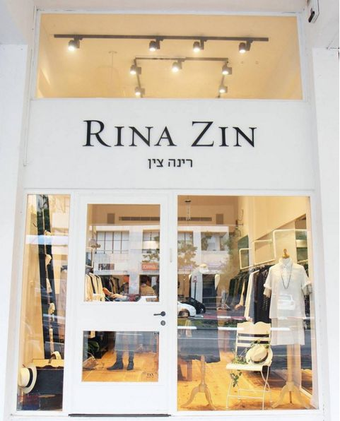 rinazin.com