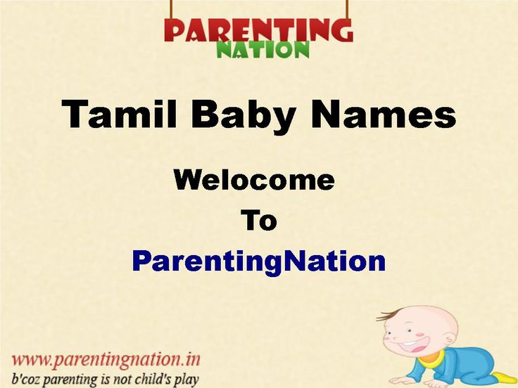 This Slide Contains Tamil Baby Names. List Of Beautiful Names For Your Lovely New Born Baby. Brought To You By ParentingNation.in.
