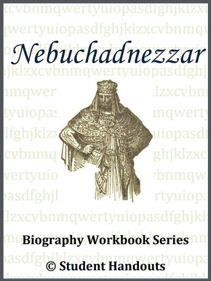 Nebuchadnezzar Ii Biography Accomplishments Amp Facts - 413×550