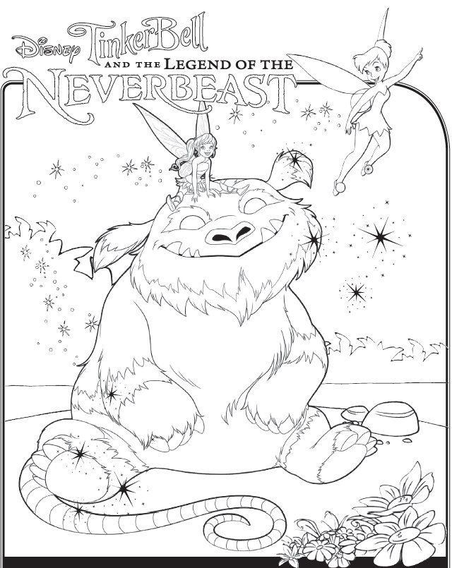 neverbeast coloring pages - photo#6