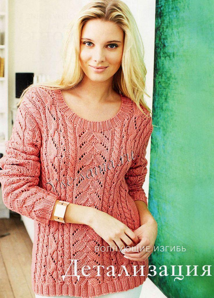 Ажурный пуловер с косами, фото