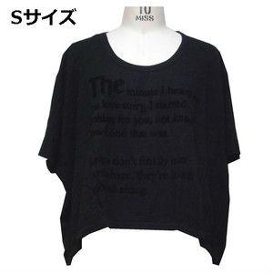queen of evil アメリカ の 斬新 着物スリーブ トップス black the tee カットソー ブラック フレンチスリーブ tシャツ レディース 海外 ブランド