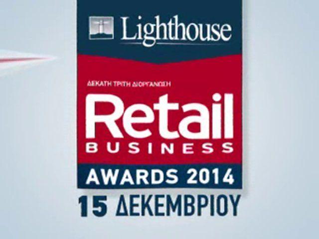 LIGHTHOUSE RETAILBUSINESS AWARDS 2014 http://retailawards.gr/