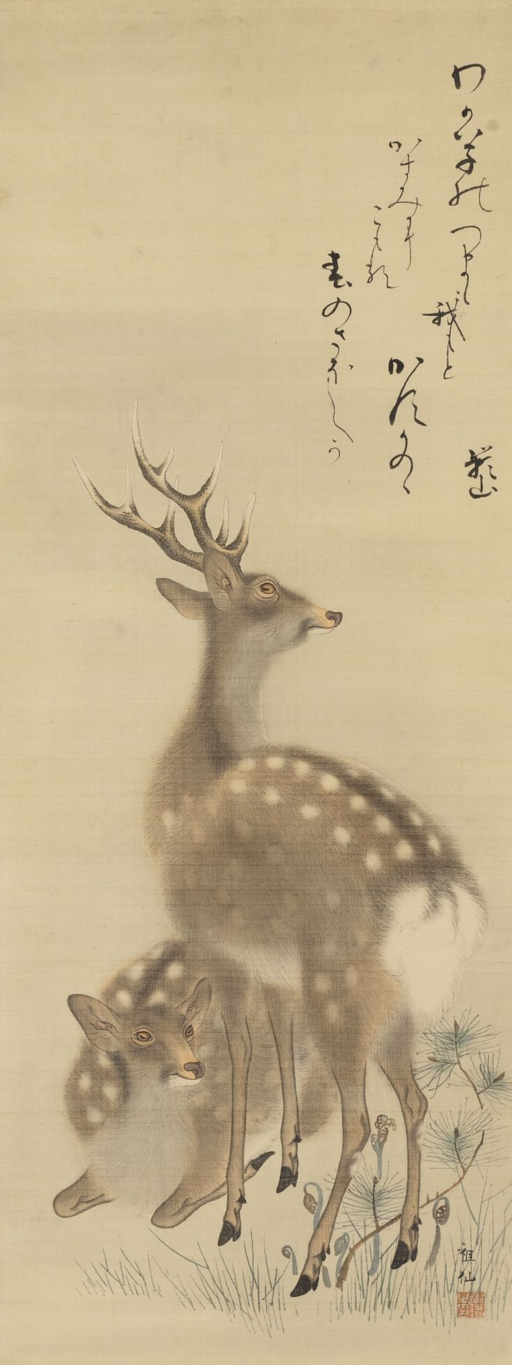 Color in japanese art - Sosen School Japan 19th Century Deer And Pine Ink And Color On Silk Kakemono