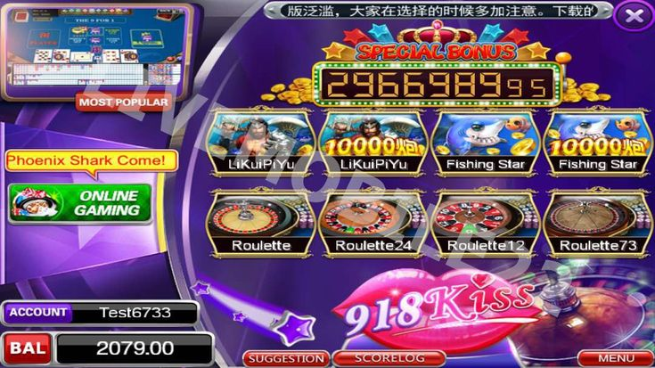 Image Result For Game Slot Tanpa Deposit