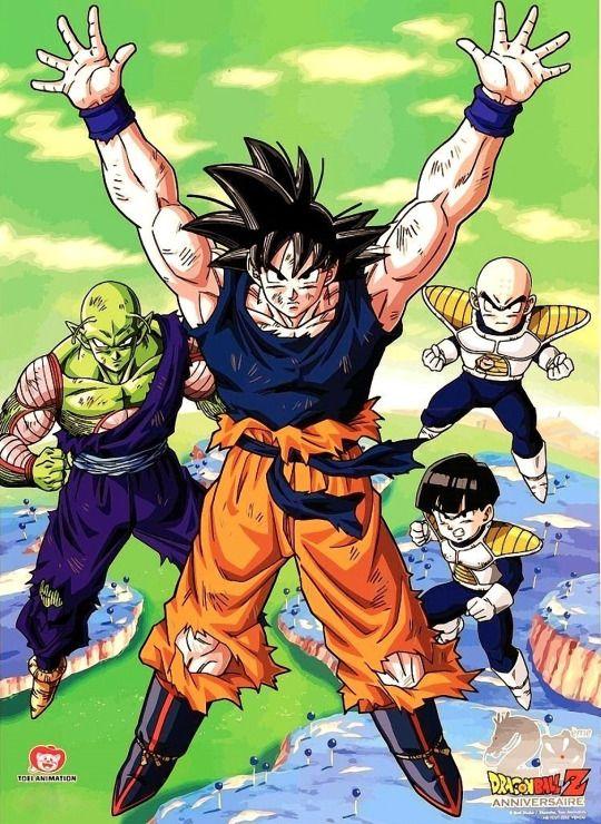 Dragon Ball Z poster by Toei