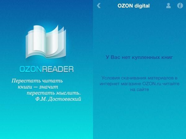Лучшие приложения-«читалки» для книг от ведущих книготорговцев — Статьи — iBusiness.ru — идеи и технологии для развития бизнеса